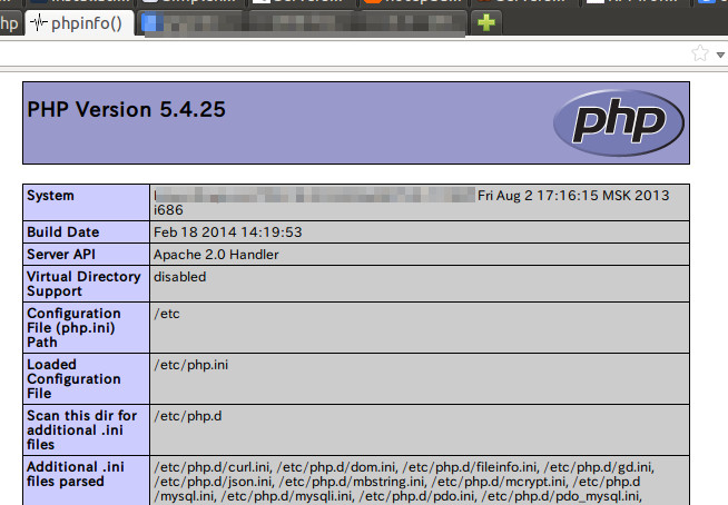 phpinfo の表示例