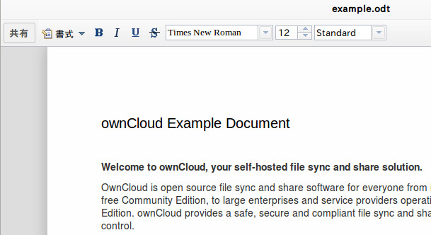 140304-owncloud-documents