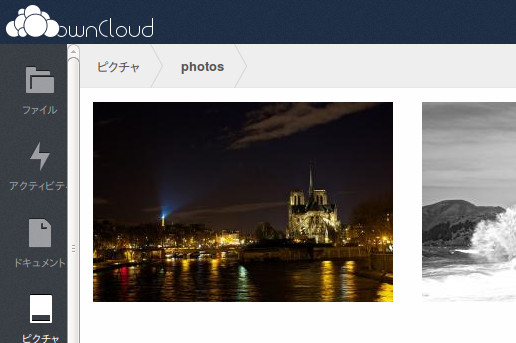 140304-owncloud-pictures